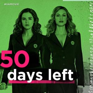 50 days left