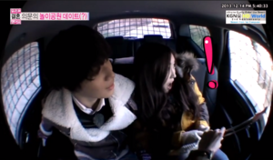 SHINee Taemin and Apink Naeun