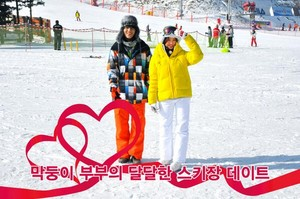 the ski resort where Taemin Naeun went for wgm filming (Phoenix Resort) tweeted about Taemin Naeun