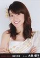 Oshima Yuko - 2014 Fukubukuro