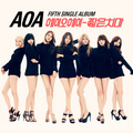 AOA - Miniskirt - aoa-ace-of-angles photo