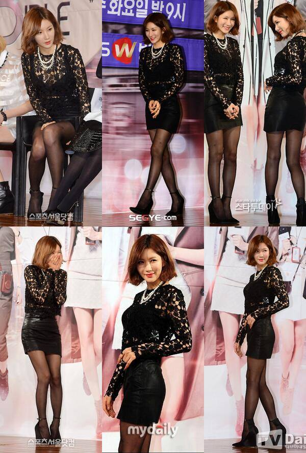 After School at Beauty Bible Press Conference - Kim Jungah foto ...