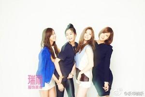 放学后(After School) for 'Ruili Fashion Beauty'