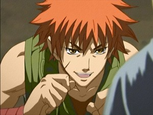 Apollo from Aquarion
