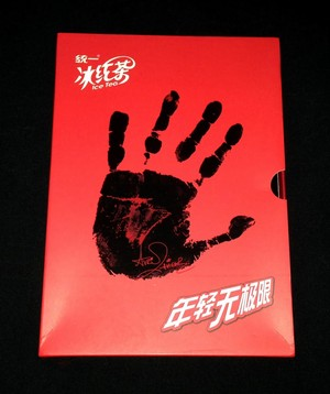 Ice 차 DVD (China)