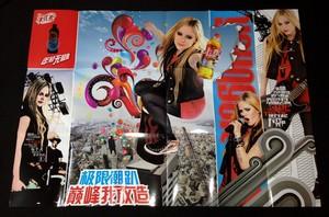 Ice 차 Poster (China)