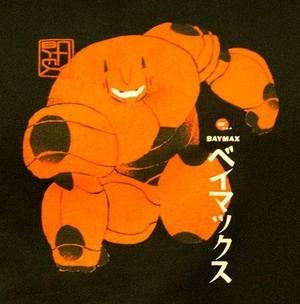 Big Hero 6 Robot Baymax