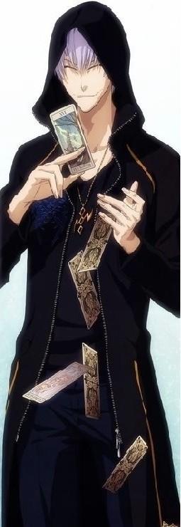 জিন Ichimaru