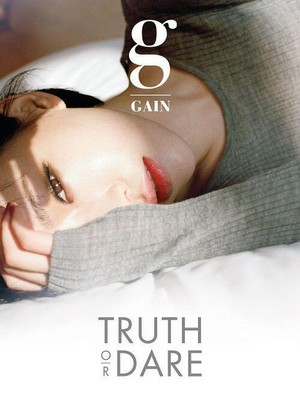 Ga In - Truth of Dare
