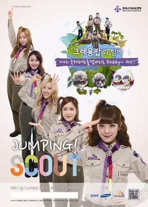 Crayon Pop Ambassador Posters for Korea Scout Association