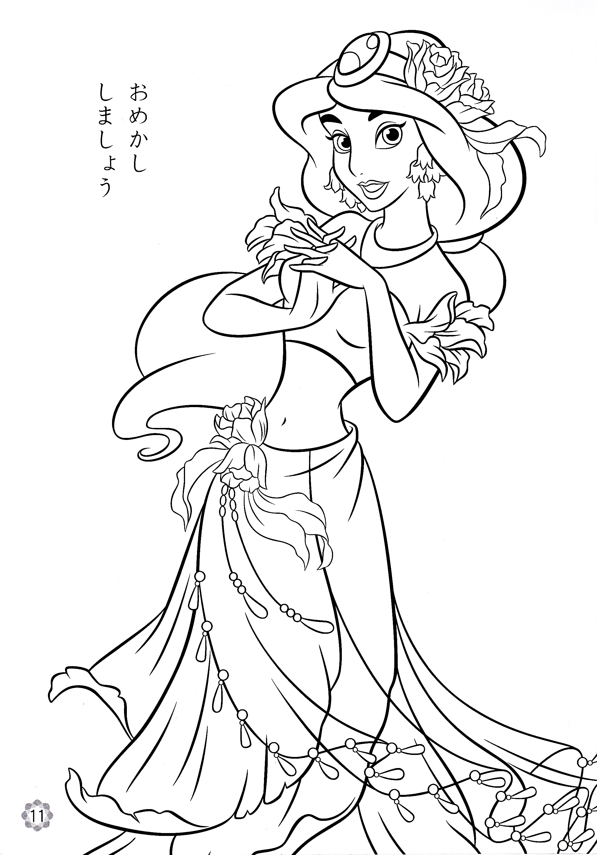 Disney Princess Coloring Pages - Princess hasmin