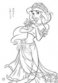 Disney Princess Coloring Pages - Princess جیسمین, یاسمین