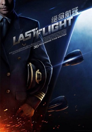 Ed Westwick Last Flight poster