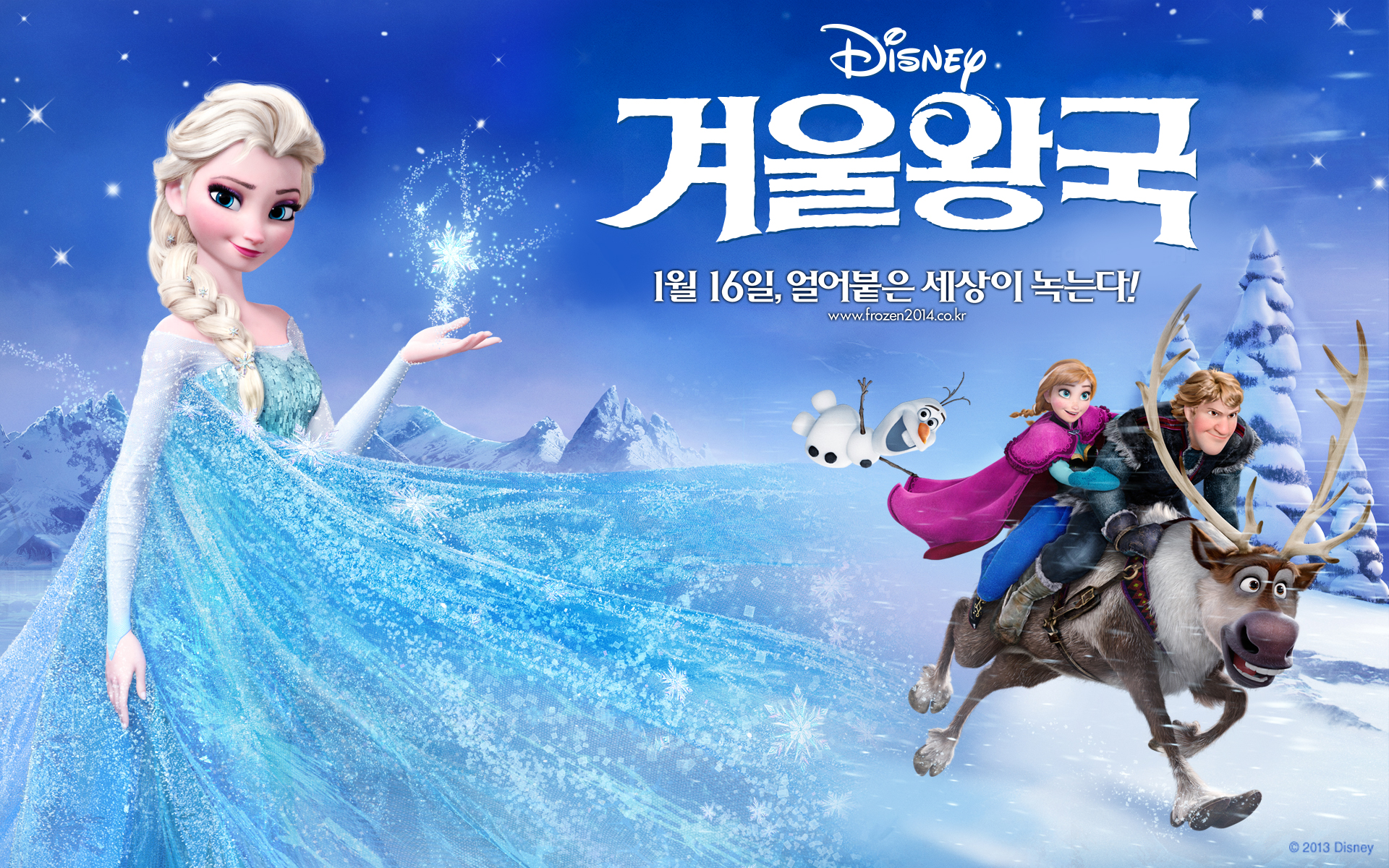 Frozen Korean wallpaper - Elsa e Anna