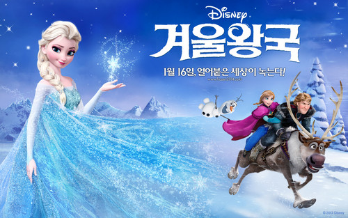 Elsa und Anna Hintergrund titled Frozen Korean Hintergrund