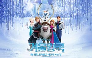 Frozen - Uma Aventura Congelante Korean wallpapers