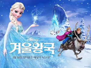 Frozen Korean kertas-kertas dinding