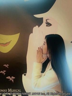 SONE PLUS Seohyun
