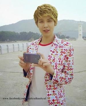 HanByul FaceBook fotografia