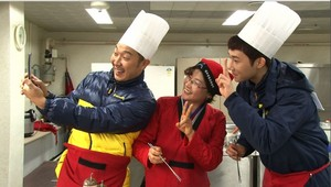 Sunggyu – Running Man Official 写真 with Haha