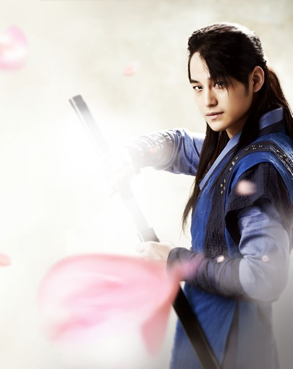 Kim Bum jung yi the goddess of fire