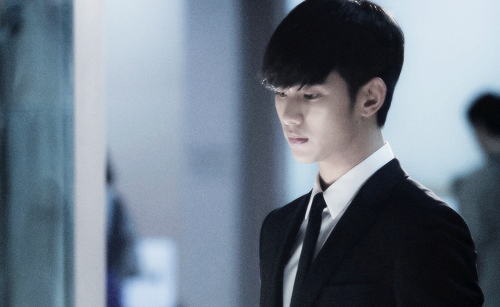 Kim SooHyun Hintergrund with a business suit and a suit titled Do Min Joon/Kim Soo Hyun