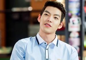 ♥ Kim Woo Bin ♥