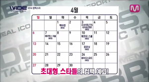 MNET WIDE reveals orodha of comebacks for the first half of 2014