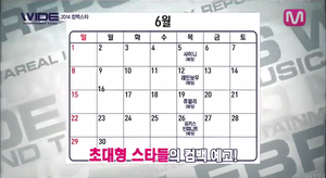 MNET WIDE reveals list of comebacks for the first half of 2014