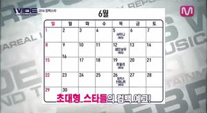 MNET WIDE reveals senarai of comebacks for the first half of 2014