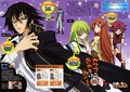 Lelouch, his dames and Mao