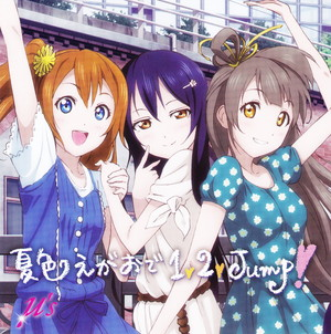 Love Live Pictures <3