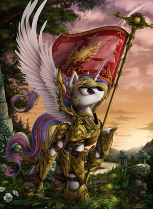 Equestria Guard