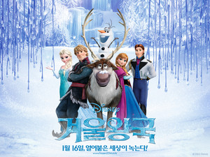 Frozen Korean پیپر وال