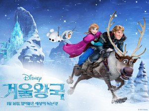 Frozen - Uma Aventura Congelante Korean wallpapers