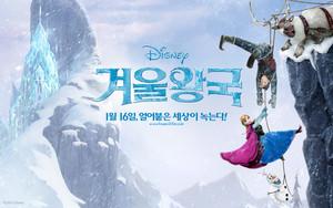 겨울왕국 Korean 바탕화면