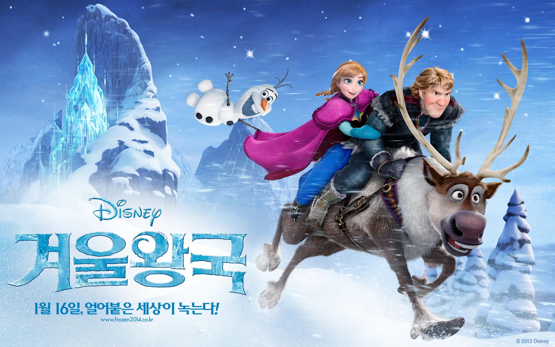 Frozen Korean Wallpapers - Olaf and Sven Wallpaper ...