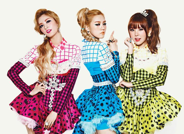 Orange Caramel Kpop Fans