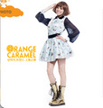 Shanghai Romance - Lizzy - orange-caramel photo