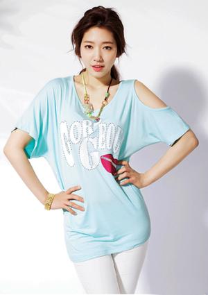 Park Shin Hye 2014