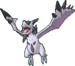 Mega Aerodactyl - pokemon-x-and-pokemon-y-version icon