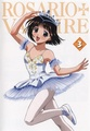 Yukari ballerina look