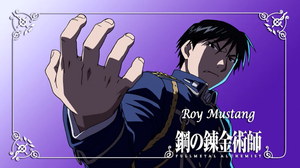 Roy 野马