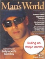 magazine coverrrrrrrrr - salman-khan photo