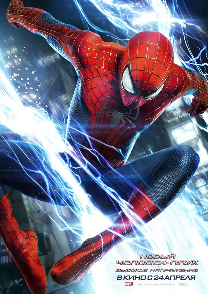 Новый человек паук 2 хорошее качество как автор написал книги о гарри поттере
