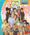 Keep Calm and watch Teen Beach Movie