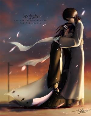 *Byakuya/Rukia*