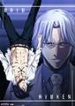 Uryu and Ryuken Ishida