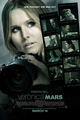 Veronica Mars Movie Poster - veronica-mars photo
