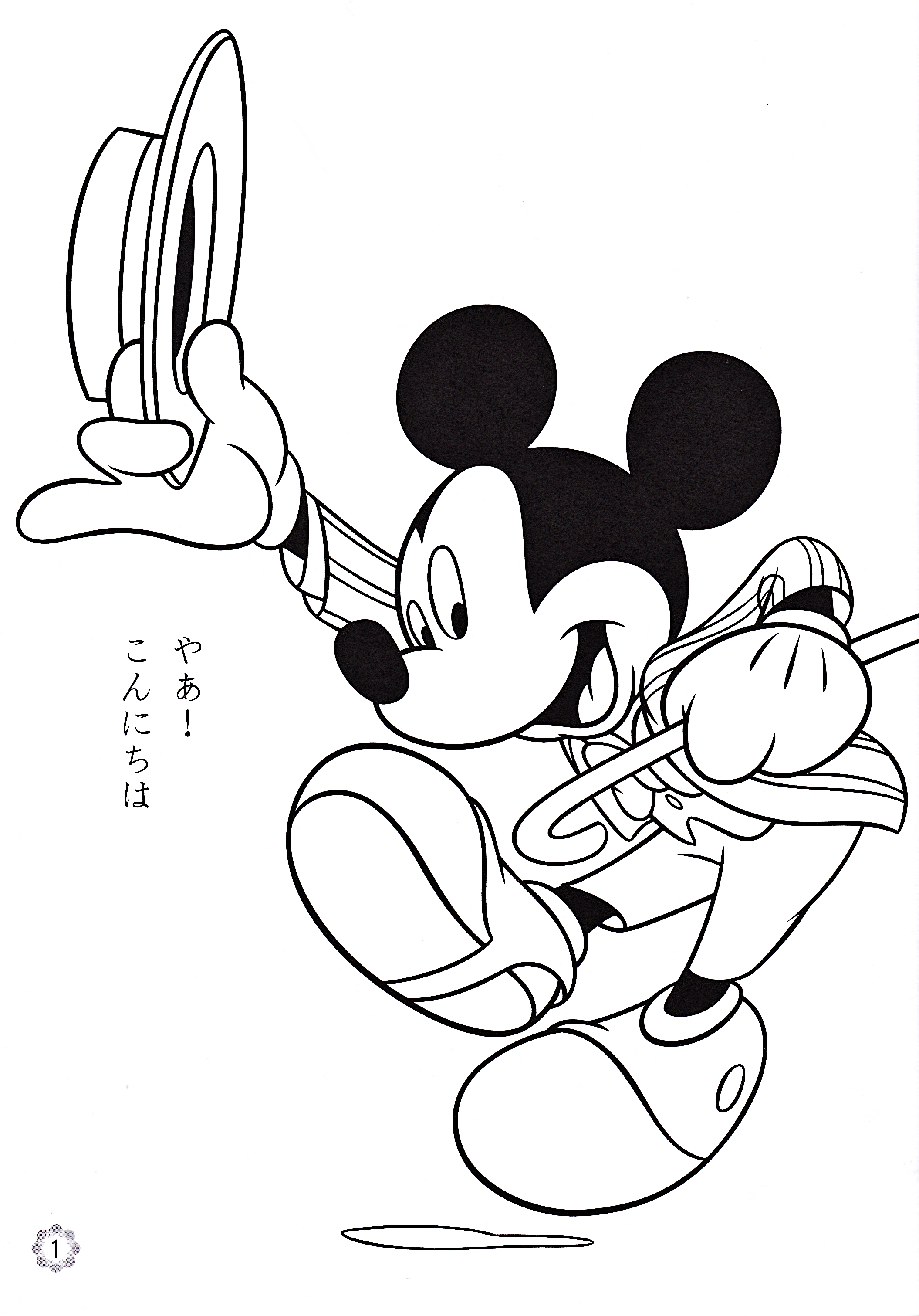 Walt Disney Coloring Pages - Mickey mouse